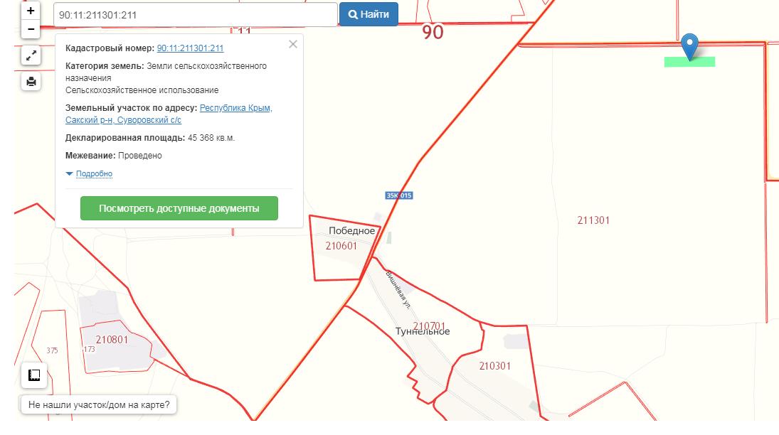 Продается Земельный участок 4,5 Га на территории Суворовского с\с