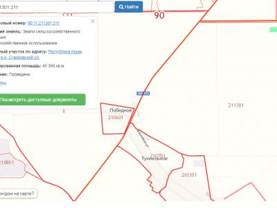 Продается Земельный участок 4,5 Га на территории Суворовского сс
